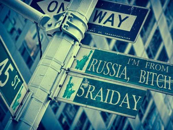 5RaiDay — I'm from Russia, Bitch