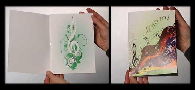 Ваша песня в открытке!