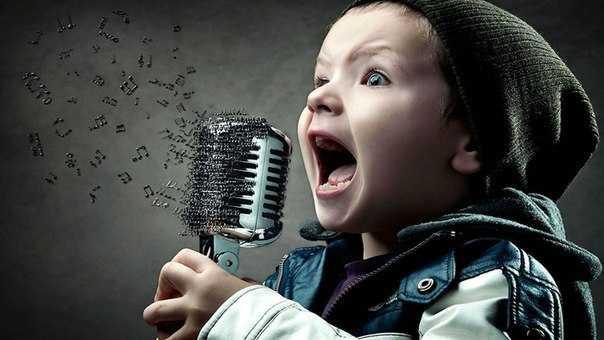 Ваш ребенок поет