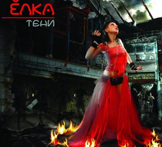 elka-teni