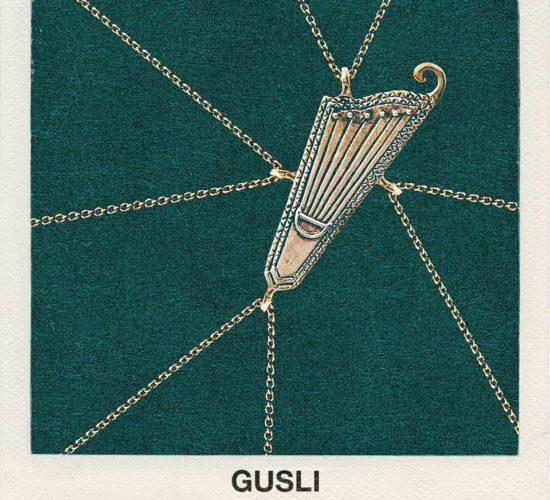 gusli-1
