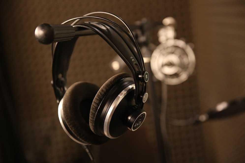 sound-ingeneer