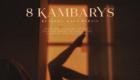 Music album cover or single artwork design